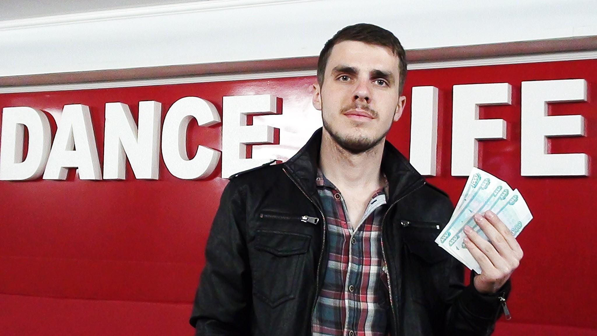 Разыграли 5000 рублей