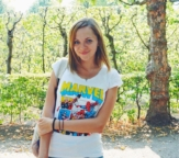 Даша Ерёмина