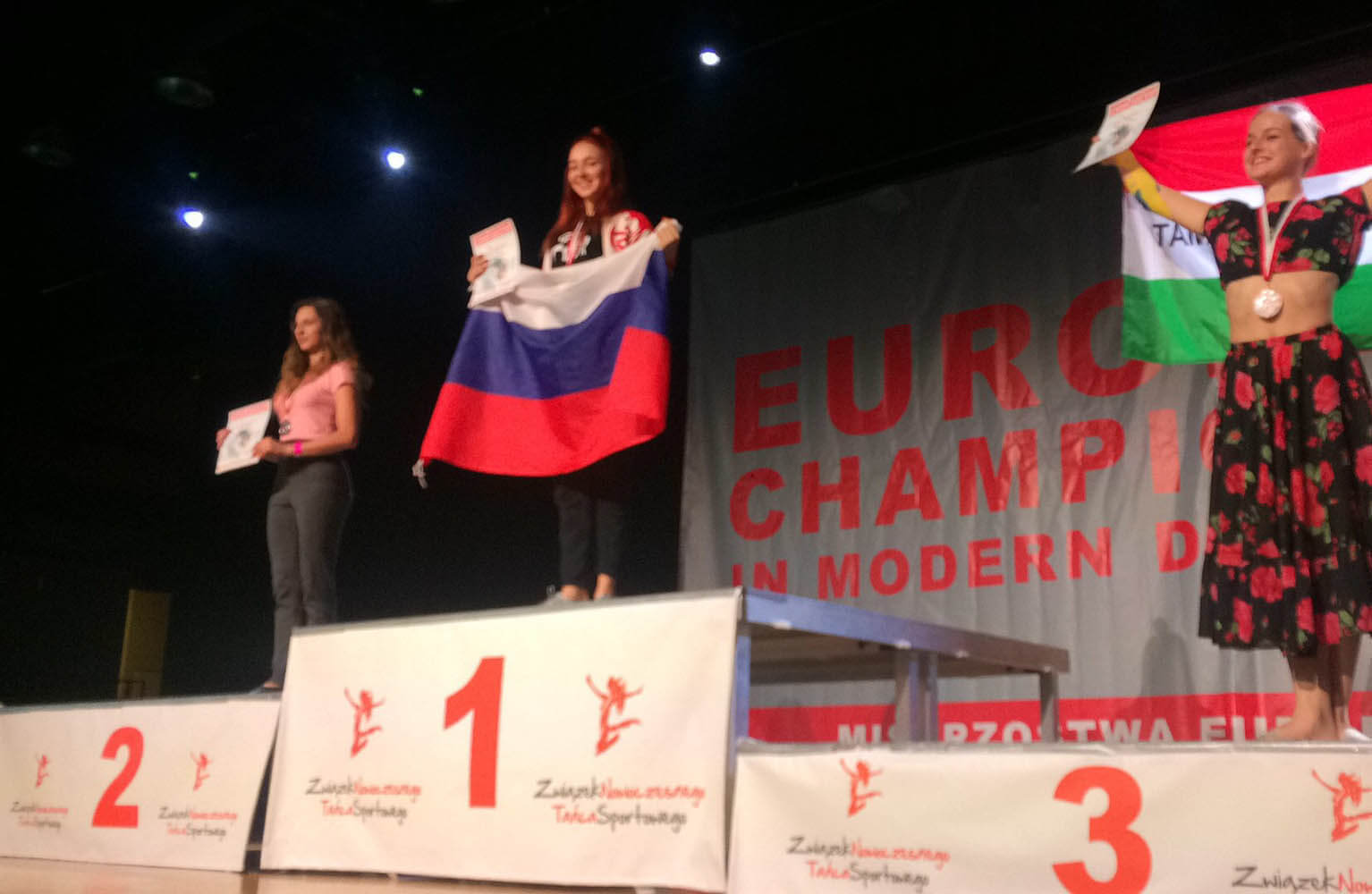 1 место на чемпионате Европы