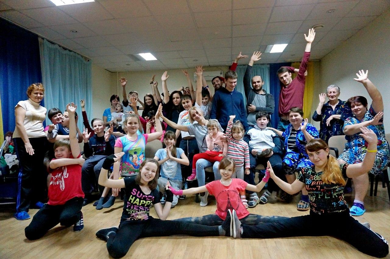 Dance Life посетил Реабилитационный центр для детей