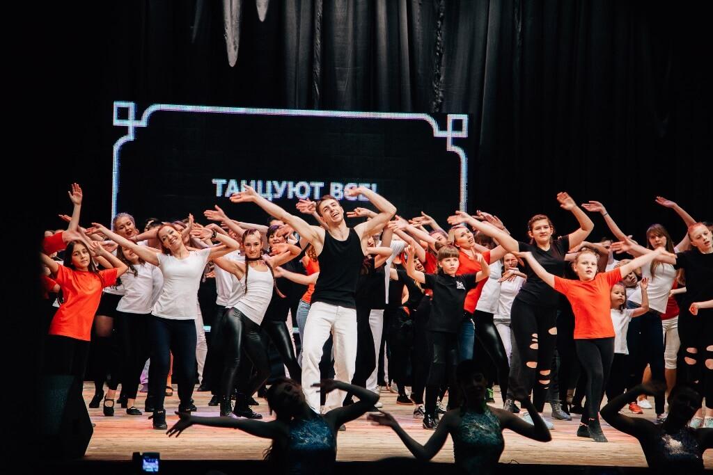 Друзья! Студия танцев Dance Life объявляет большой набор более чем на 20 стилей одновременно!