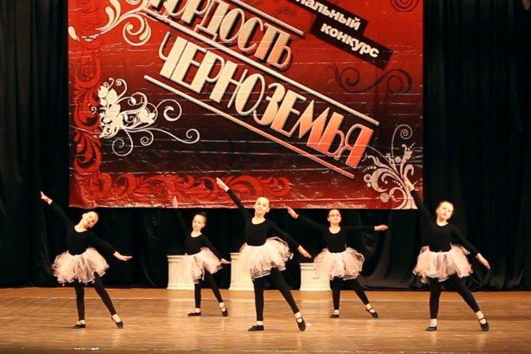 Классический танец, наши дети на соревнованиях