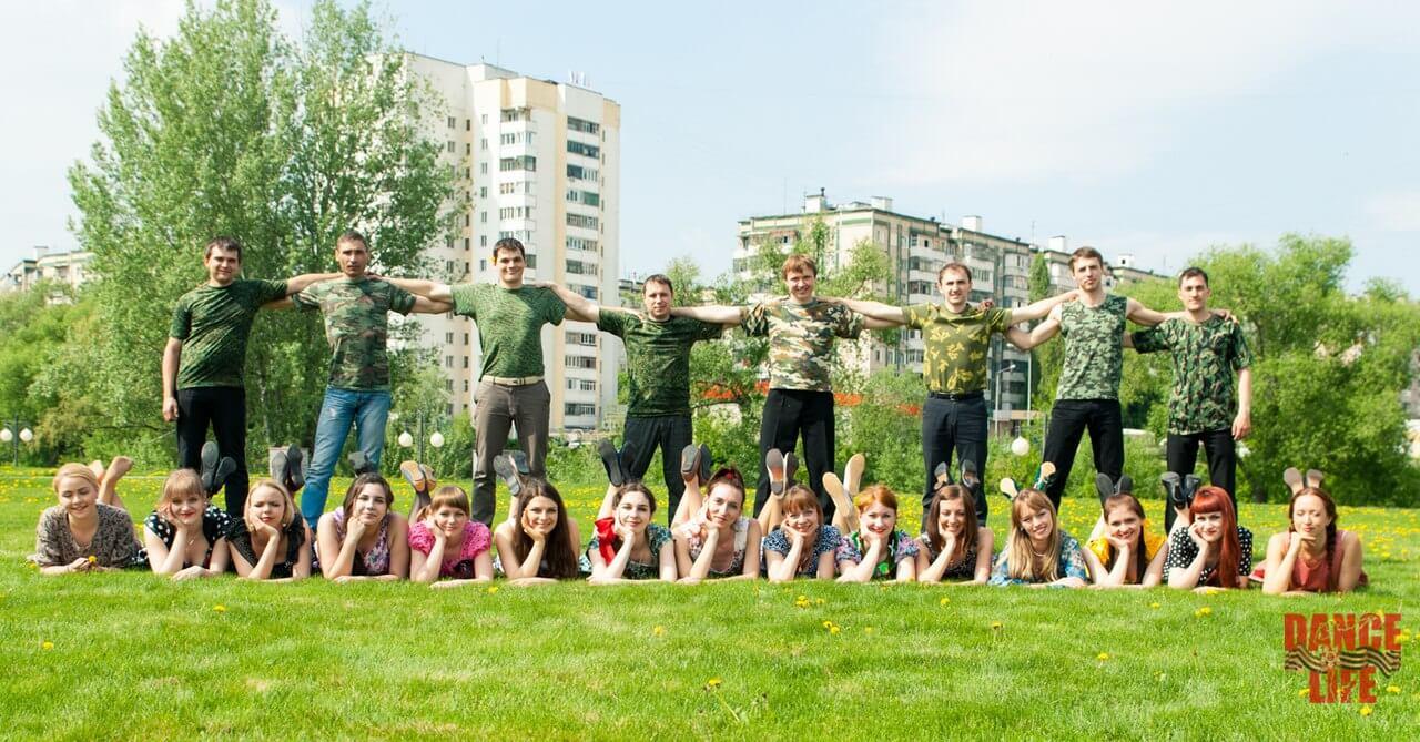 Международный праздник «День Танца»