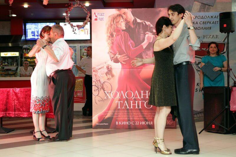 Выступление тангеросов на показе фильма