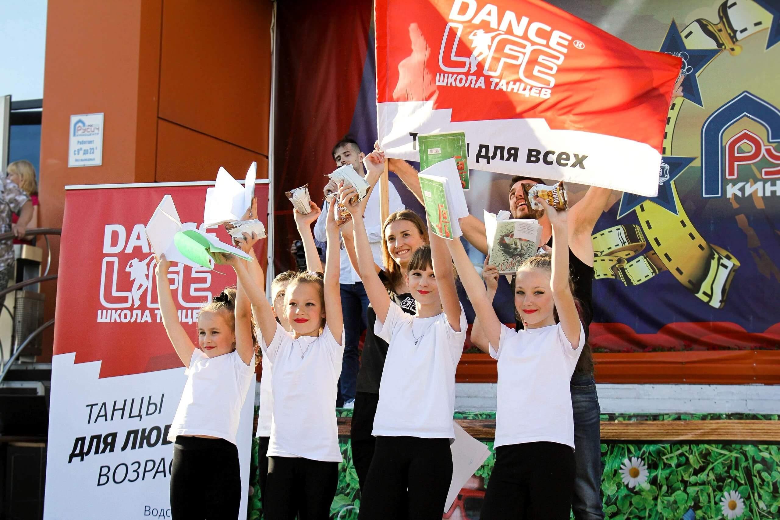 12 филиалов для детей в каждом районе Белгорода!