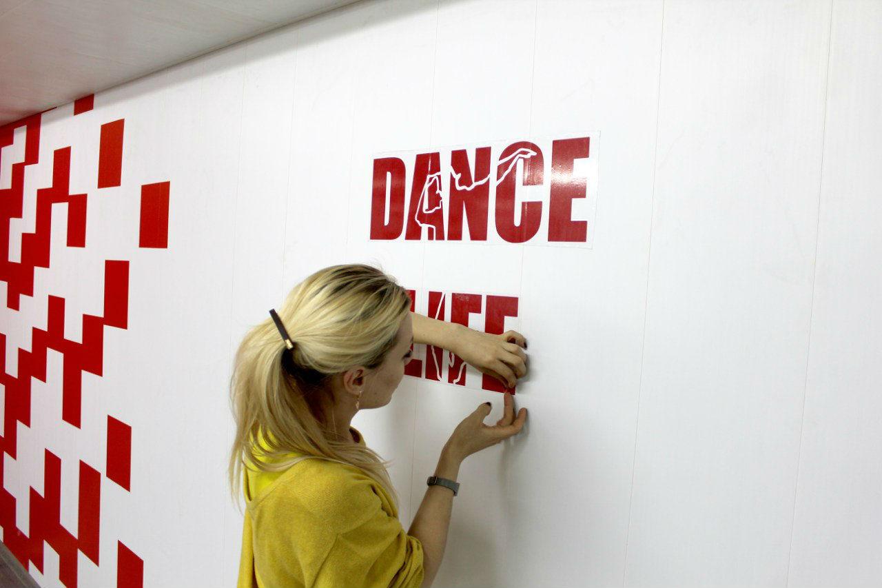 Наша школа Dance Life открыта