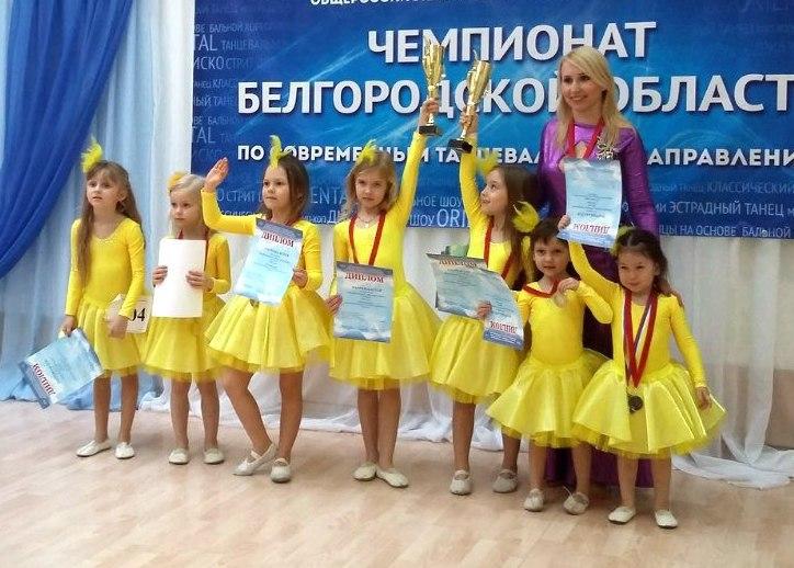 Все призовые места у учеников Dance Life!