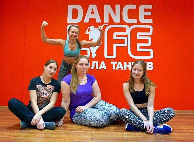 Танец для похудения