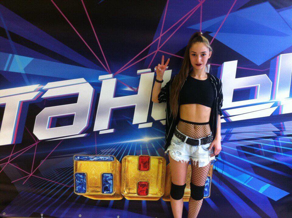 Наша Кира прошла кастинг в проект «Танцы»