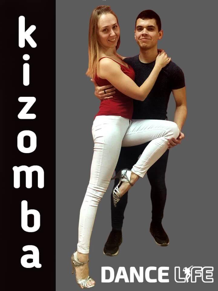Кизомба — новое направление в Dance Life