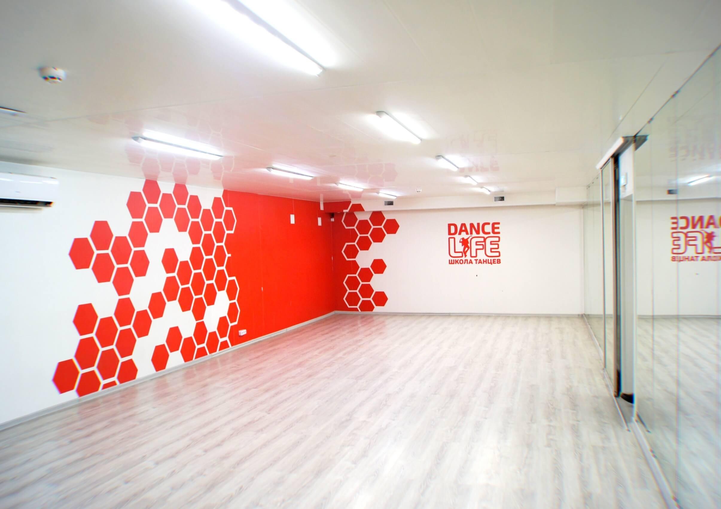 Creative hall (Водстрой)