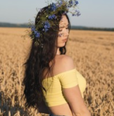 Виктория Извекова